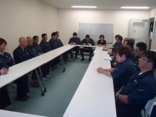 画像:令和元年8月度社内安全会議3