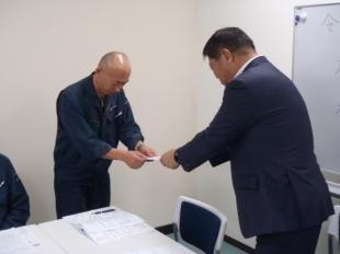 画像:令和元年9月度社内安全会議2