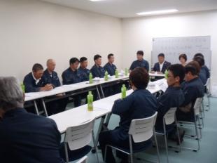 画像:令和元年9月度社内安全会議3