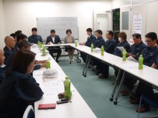 画像:令和元年9月度社内安全会議4