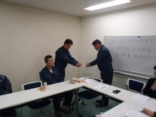 画像:令和元年10月度社内安全会議1