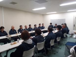 画像:令和元年10月度社内安全会議2
