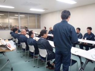 画像:令和元年10月度社内安全会議3