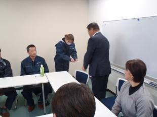 画像:令和元年12月度社内安全会議4