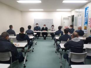 画像:令和2年3月度社内安全会議1