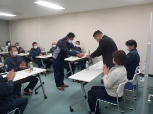 画像:令和2年3月度社内安全会議2