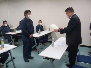 画像:現場代理人宇津宮昌一次長が特別賞を授与されました。2